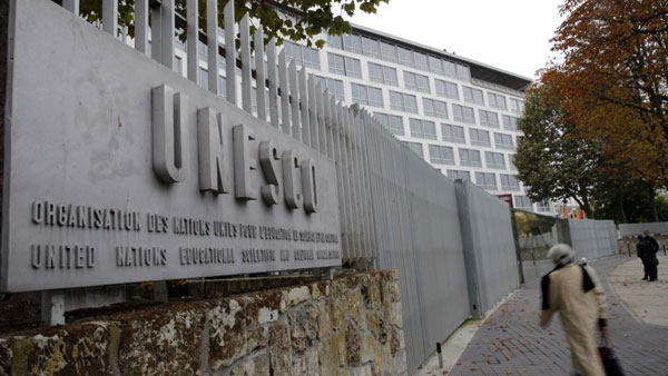 UNESCO-333