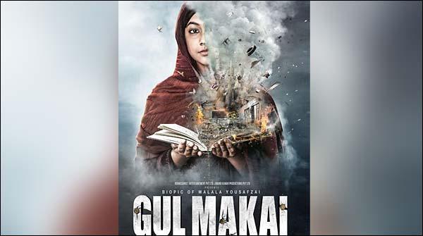 malal-movie_02