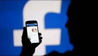 فیس بک اکاؤنٹس موبائل نمبر کے ذریعے کھولے جائیں