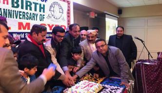 ہیوسٹن :سائیں جی ایم سید کی سالگرہ پر تقریب، کیک بھی کاٹا گیا