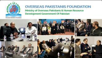 اورسیز پاکستانی ملک کا بڑا اثاثہ ہیں،بیرسٹر محمد امجد محمود