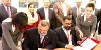 بارسلونا میں ورلڈ موبائل کانگریس ختم ، انوشہ رحمٰن کی شرکت