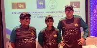 سری لنکا کیخلاف سیریز میں اچھا مقابلہ ہوگا،بسمہ معروف