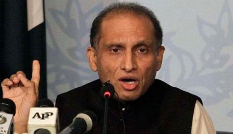 افغانستان میں امن کا فائدہ پاکستان کوہوگا الزام تراشیاں بند کی جائیں،اعزاز چوہدری
