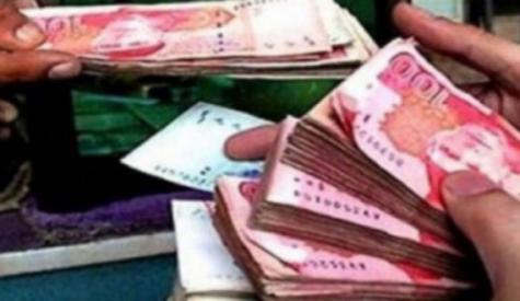 سوئس بینکوں میں پاکستانیوں کی دولت میں کمی،بھارتیوں کے مقابلے میں اب بھی زیادہ