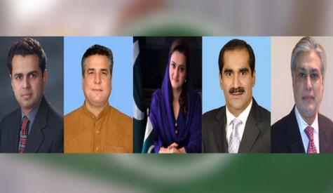 جے آئی ٹی پر تنقید،2وفاقی وزرا اور3ارکان اسمبلی کی نا اہلی کیلئے ریفرنس