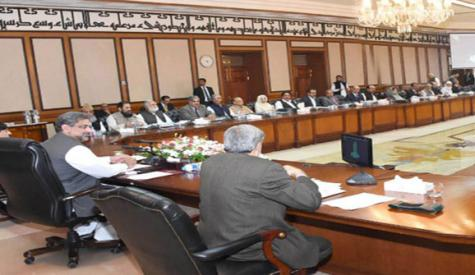 وفاقی کابینہ، ایف سی آر ختم، اعلیٰ عدالتوں کا دائرہ فاٹا تک بڑھانے کا بل منظور کرانے کا فیصلہ