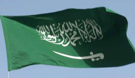 حجاج کی رہائش ،کھانا،ٹرانسپورٹ کی ذمہ داری پاکستانی حکام کی ہے،سعودی سفارتخانہ
