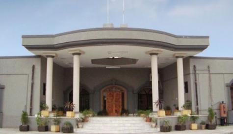 اسلام آباد ہائیکورٹ ،اسحق ڈار کی فرد جرم معطل کرنیکی درخواست پر فیصلہ محفوظ