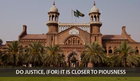 رائے حسن نواز نااہلی، لاہور ہائیکورٹ نے الیکشن کمیشن کے نوٹسز کے خلاف درخواست ناقابل سماعت ہونے پر خارج کردی