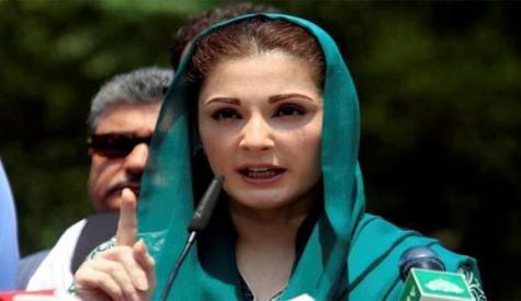 لاہور ہائیکورٹ ، عدلیہ مخالف بیانات مریم نواز کے خلاف توہین عدالت کیس کی سماعت 21 نومبر تک ملتوی