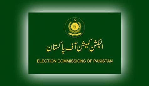 الیکشن کمیشن نے284 جماعتوں کی رجسٹریشن منسوخ کر دی
