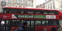 گوادر میںسرمایہ کاری کیلئے برطانیہ کی بسوں پر اشتہاری مہم
