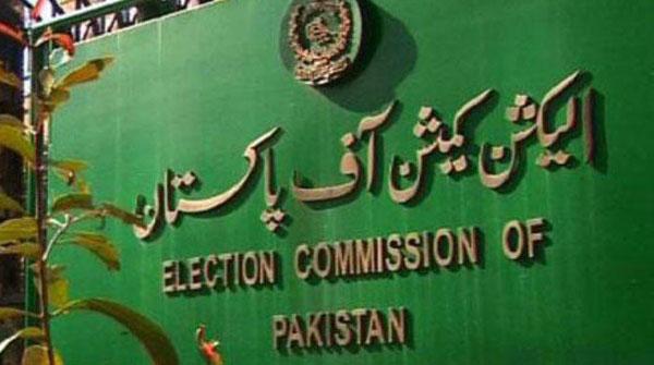 الیکشن کمیشن نے قومی ، اور صوبائی اسمبلیوں کیلئے نئی حلقہ بندیاں شائع کر دیں