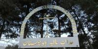 بلوچستان ہائیکورٹ انفرادی پراجیکٹ سیاسی رشوت، موجودہ ترقیاتی بجٹ سے 450 منصوبے نکالنے کا حکم