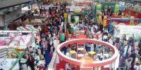 تھری پی پاکستان 2018 عالمی پلاسٹک، پرنٹنگ اینڈ پیکجنگ نمائش کا آغاز