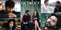فلم ''اکتوبر'' کے ٹریلر نے  2 کروڑ  لائکس حاصل کر لئے