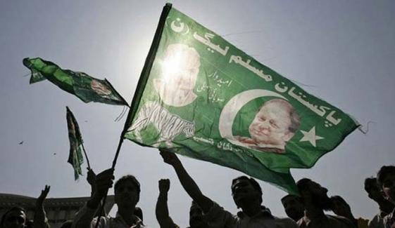 مسلم لیگ (ن) کے لئے خطرے کی گھنٹی