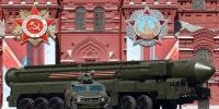 دنیا بھر میں سب سے زیادہ جوہری ہتھیار روس کے پاس