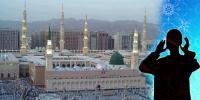 مغرب اور عشاء کے درمیان 2گھنٹے کا وقفہ دیا جائے، سعودی ارکان شوریٰ