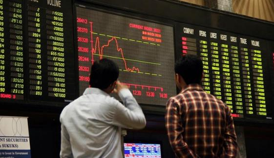 اسٹاک مارکیٹ میں تیزی، 100 انڈیکس 700 پوائنٹس بڑھ گیا