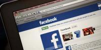 یورپی یونین فیس بک انتظامیہ کے خلاف تفتیش کرے گی