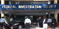 شعیب شیخ بریت،جج کے اعتراف پرکیس کا دوبارہ جائزہ لینا چاہئے،ایف آئی اے
