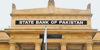 اسٹیٹ بینک نے 10 ہزار روپے کے نئے نوٹ کے اجرا کی تردید کردی