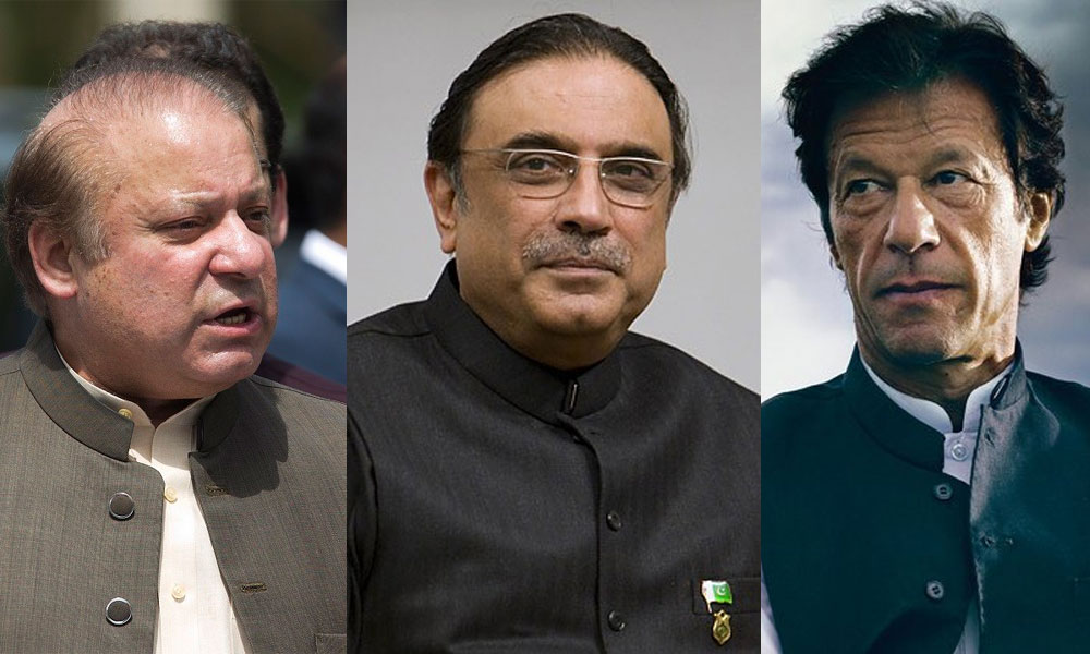 تینوں غیر نظریاتی
