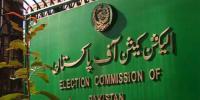 صوبائی حکومتوں کا الیکشن کمیشن سے بھرتیوں پر پابندی اٹھانے کا مطالبہ