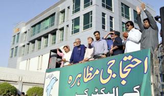 کراچی میں پانچ سے چھ کے الیکٹرک کمپنیز ہونی چاہئیں،مصطفی کمال