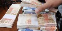 قومی بچت کی مختلف اسکیموں کی شرح منافع میں اضافے کا امکان