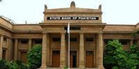 اسٹیٹ بینک رقم کی ترسیل کے نظام میں جدت کیلئے کوشاں ہے، عرفان علی