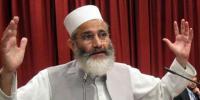 تحریک انصاف نے کہا اوپر سے حکم ہے سنجرانی کو ووٹ دو، سراج الحق