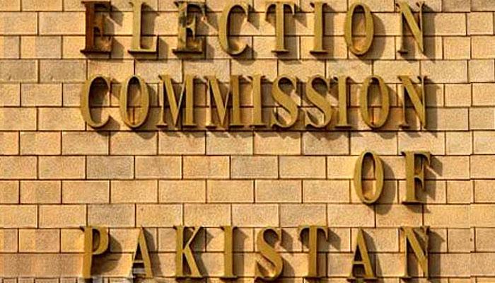 الیکشن ایکٹ کی خامی، ووٹروں کی تفصیلات کے غلط استعمال کا خدشہ