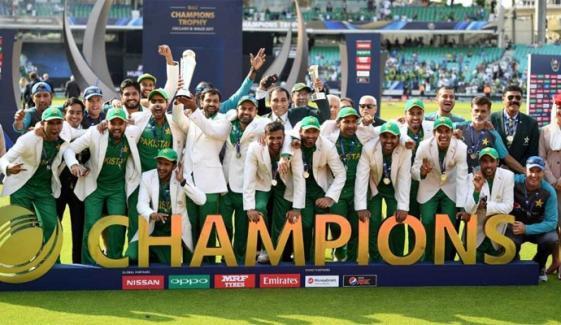 چیمپئنز ٹرافی کے آخری ایڈیشن کا پاکستان کی جیت پر اختتام