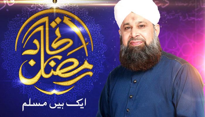 جیو ٹی وی نیٹ ورک کے 2 بڑے چینلز پر رمضان کی شاندار نشریات