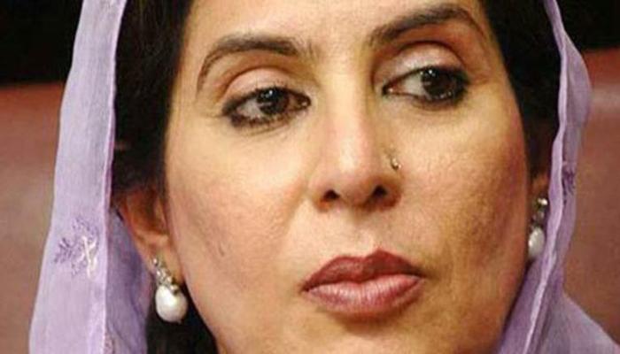 بدین، ڈاکٹر فہمیدہ مرزا کا پیپلز پارٹی سے لاتعلقی کا اعلان