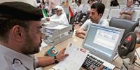 امارات کا ویزا پالیسی میں بڑی تبدیلیوں کا اعلان، 10سالہ رہائشی ویزا ملے گا
