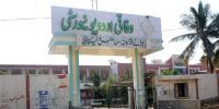 جامعہ اردو، فیس جمع کرانے کی تاریخ میں توسیع