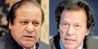 'ساری گڑبڑ پاکستان میں ہے'