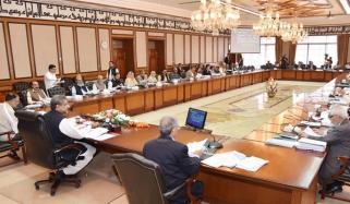 وفاقی کابینہ کااجلاس، فاٹا کو خیبرپختونخوا میں ضم کرنے کا آئینی ترمیمی بل منظور، پارلیمانی اجلاس سے دو حکومتی اتحادی غیرحاضر