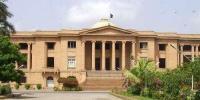عدالت نے پولیس کو بار کونسل کی مونوگرام والی نمبر پلیٹ اتارنے سے روک دیا