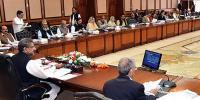 وفاقی کابینہ کا اجلاس، پارلیمانی اجلاس سے دو حکومتی اتحادی غیرحاضر