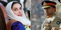 'ڈکٹیٹرز میں مشرف بہترین، بے نظیر پسندیدہ رہنما'