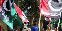 ٹکٹوں کی تقسیم کے خلاف بلاول ہائوس پر ناراض کارکنوں کا دھرنا
