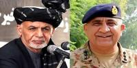 پاکستان اور افغانستان ۔ ایک اور موقع