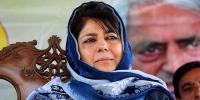 مقبوضہ کشمیر، بی جے پی ریاستی حکومت سے علیحدہ
