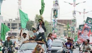 ملک بھر میں انتخابی مہم کا باقاعدہ آغاز
