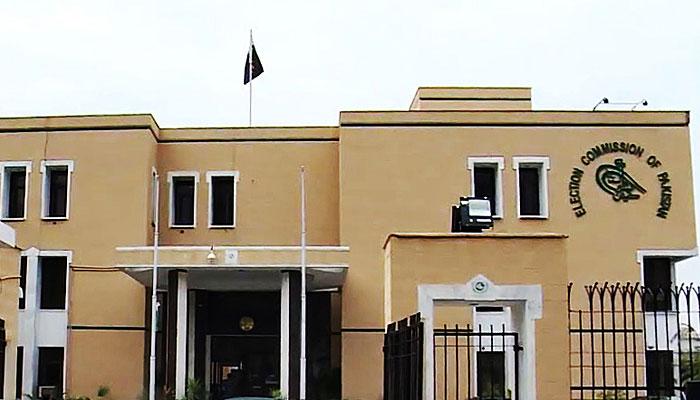 ن لیگ کی رجسٹریشن، نام تبدیلی کی درخواستوں پر انتخابات کے بعد فیصلہ کا اعلان